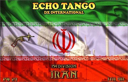154 ET 001 Ali - Iran