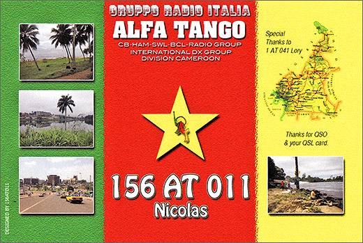 156 AT 011 Nicolas - Cameroon