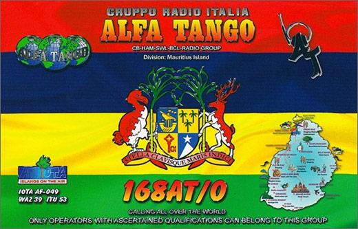 168 AT/0 - Mauritius