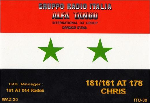 181/161 AT 178 Chris - Syria