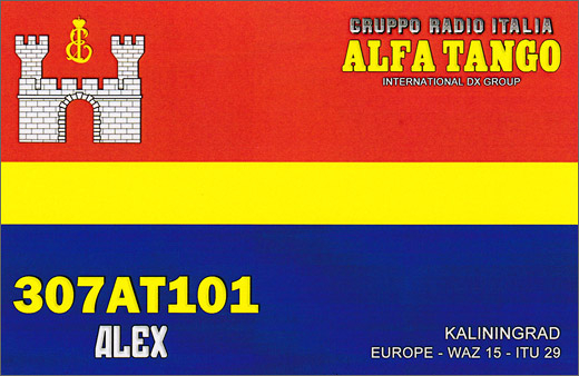 307 AT 101 Alex - Kaliningrad