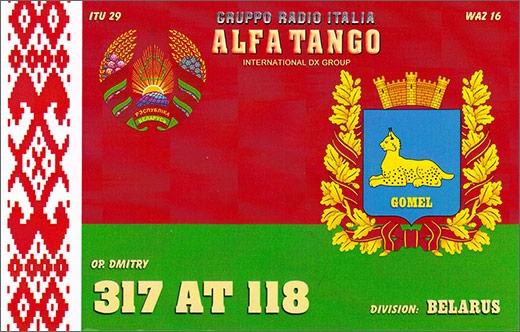 317 AT 118  Dmitry - Belarus