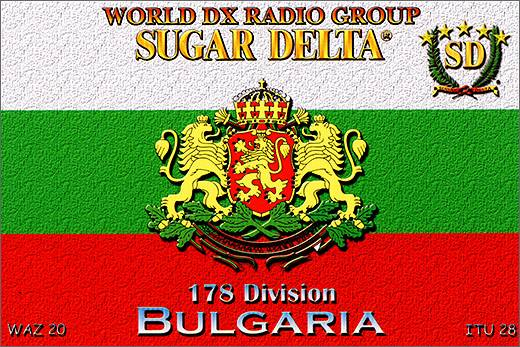178 SD 111 Andy - Bulgaria