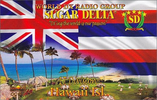 17 SD 369 Stan - Hawaii Islands