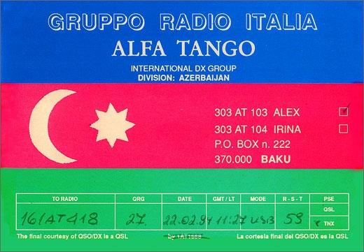 303 AT 103 Alex - Azerbaijan