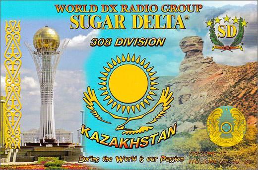308 SD 108 Alex - Kazakhstan