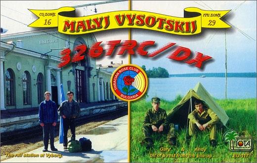 326 TRC/DX - Malyj Vysotskij  - DXCC Deleted