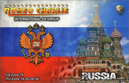 50 RC 105 Oleg - Russia