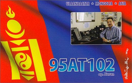 95 AT 102 Naran - Mongolia