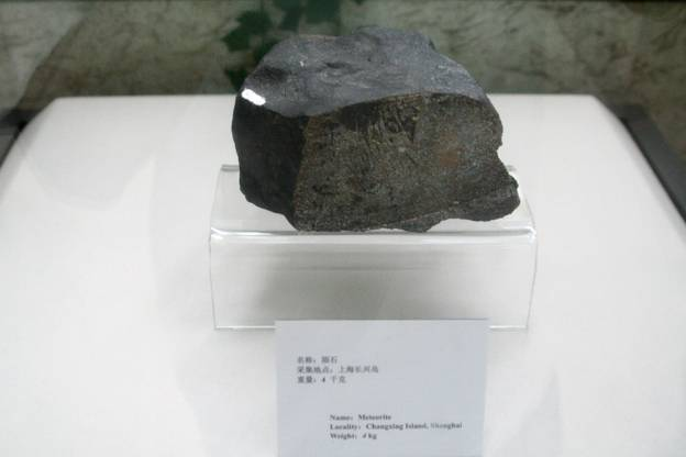 A Meteorite in Shanghai's Science Museum