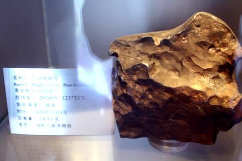 Ningbo, Chinese Iron Meteorite