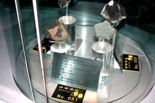 Carbonaceous Chondrites.