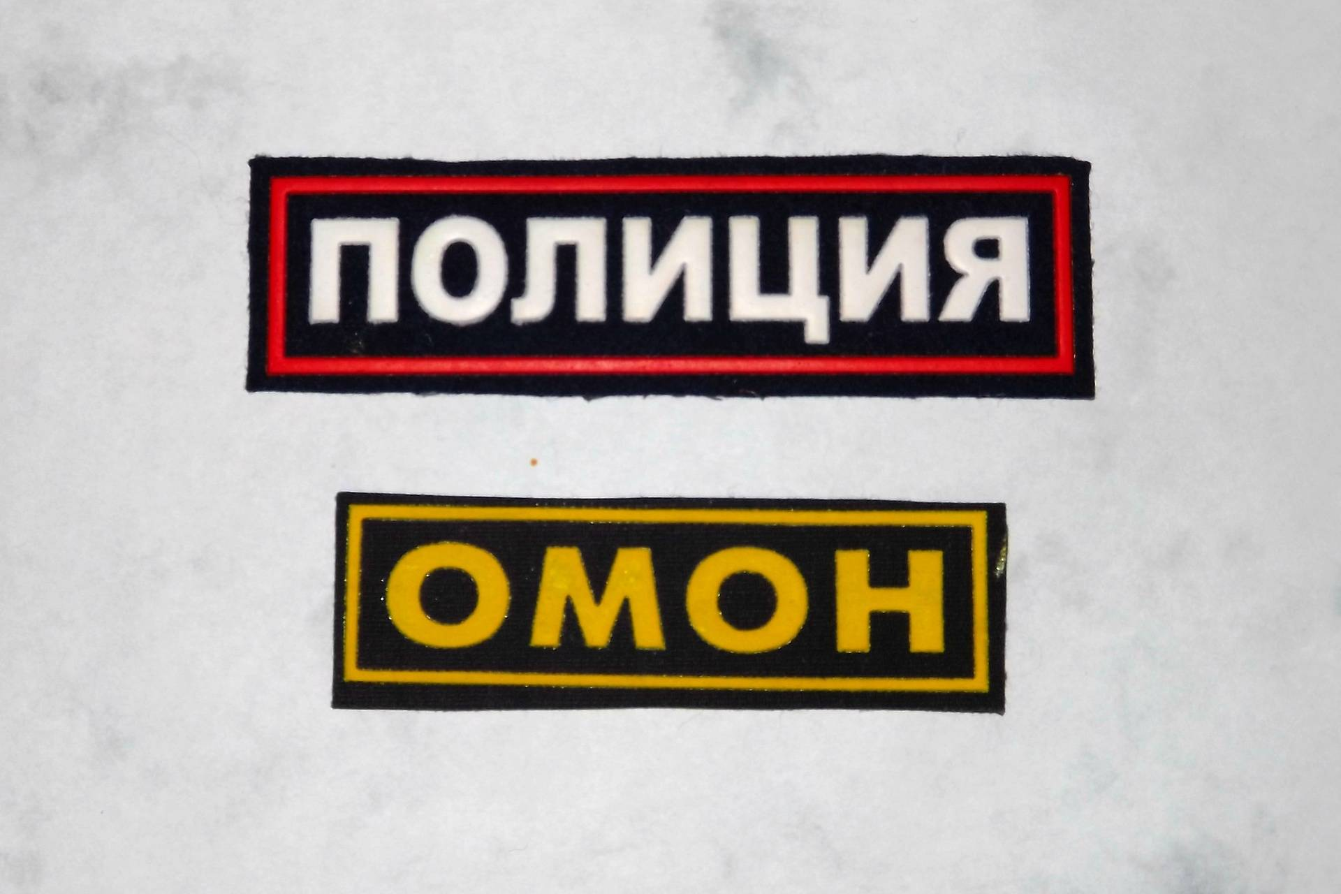 Russia - Police and SWAT chest stripe