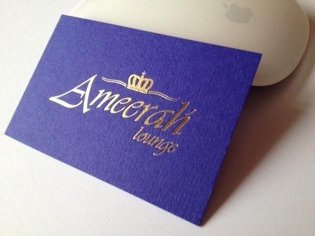 96. Ameerah Lounge