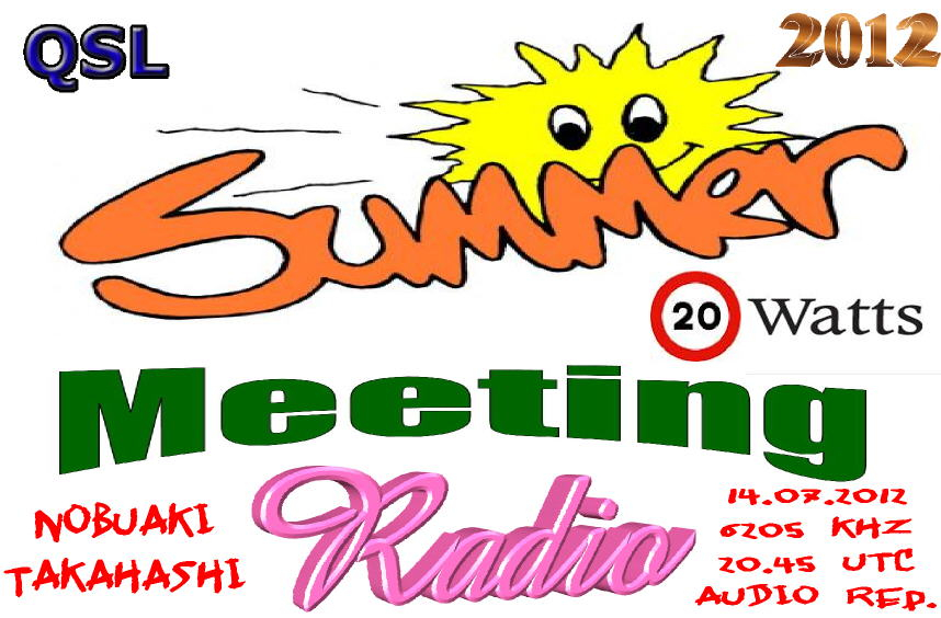 Summer Meeting 2012