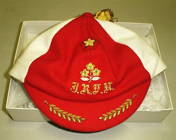 Japan International Rugby Cap