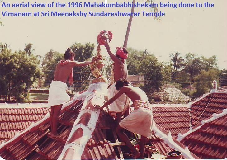 1996 Mahakumbabhisheam done to the Vimanam at Sri Meenakshy Sundareshwarar Temple