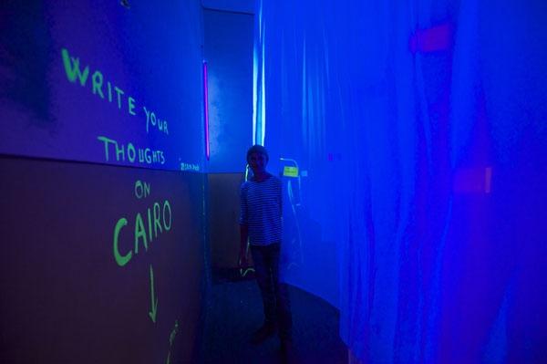 """LCMA1""""Le Caire devoile"""".2011"""