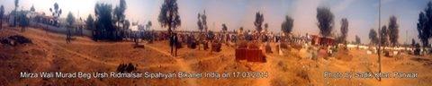 Panorama Scene of Mirza Wali Ursh 17.03.2014 at Ridmalsar Bikaner India