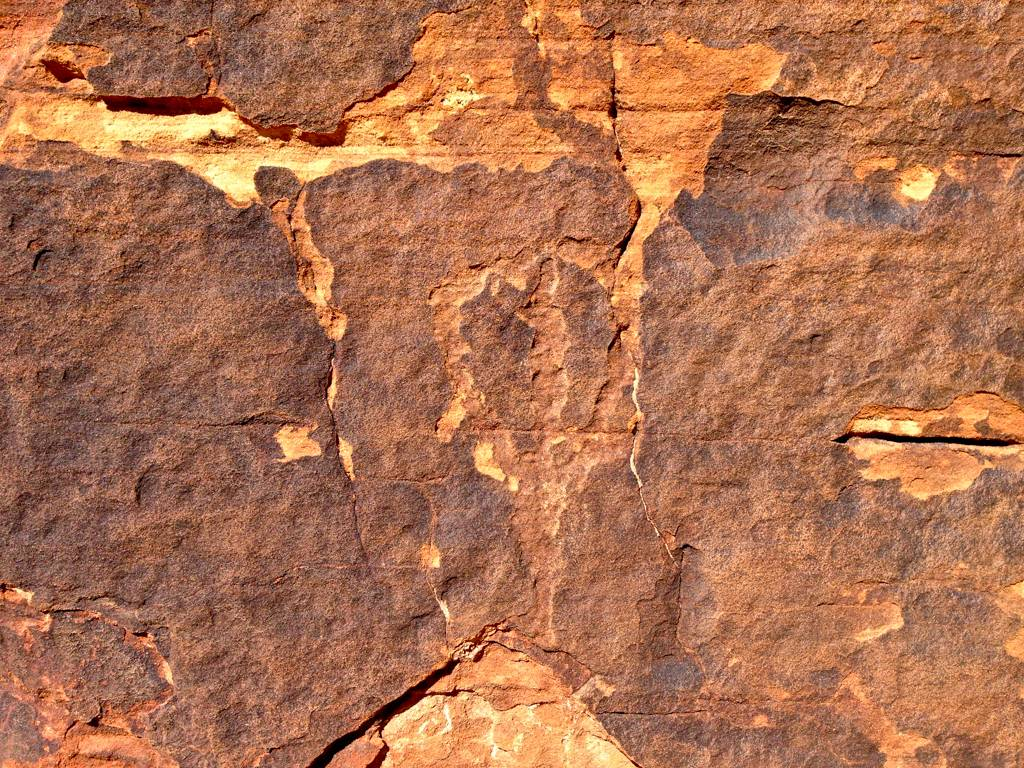 a small petroglyph in a Birthing Narrows