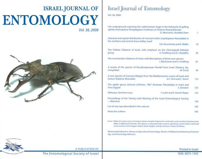 Israeli Journal of Entomology - Cover photo