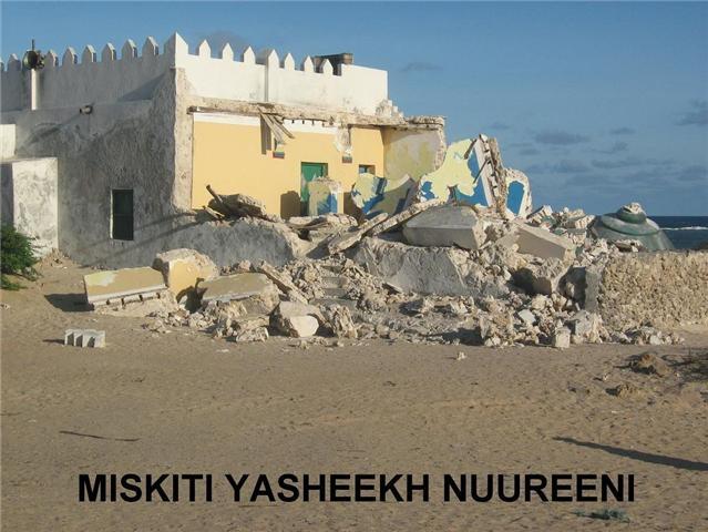 Miskiti Ya Sheikh Nureeni (ivunzila)