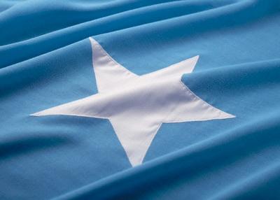 NI Alamu Yitu Ya SOMALIA.