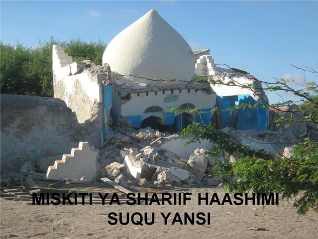 Miskiti Ya Sharif Hashimi (ivunzila)