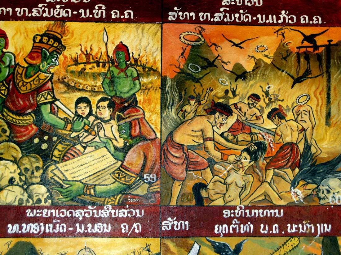 wall paintings on a wat