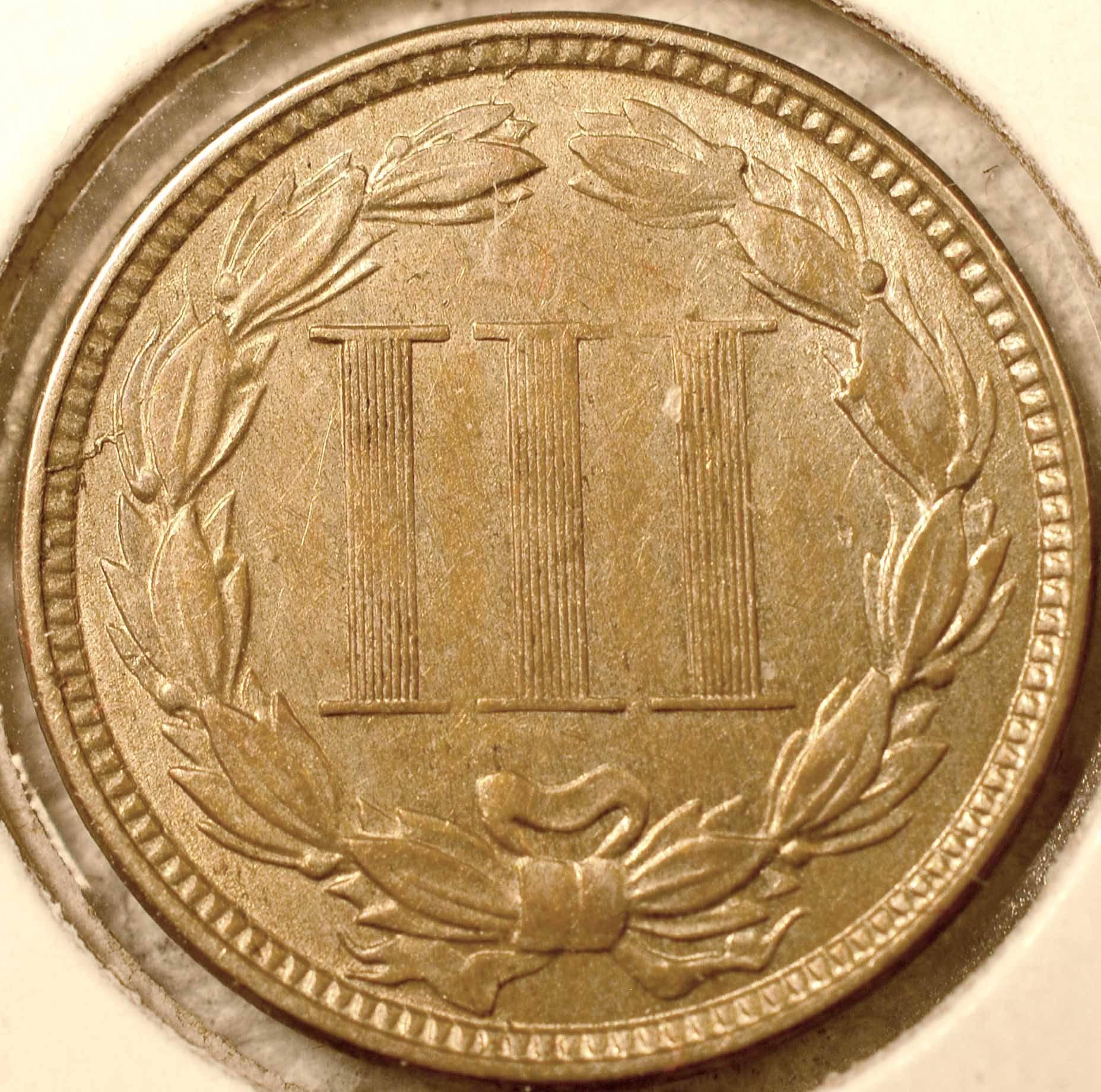 1865 3-Cent Nickel, AU (reverse)