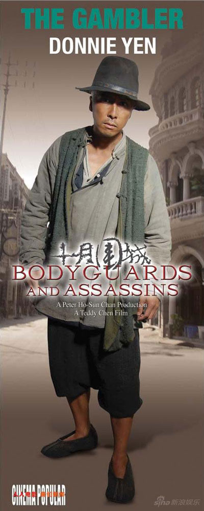 Bodyguards and Assassins-The Gambler