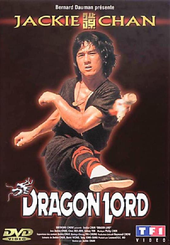 Dragon Lord / cover shot French