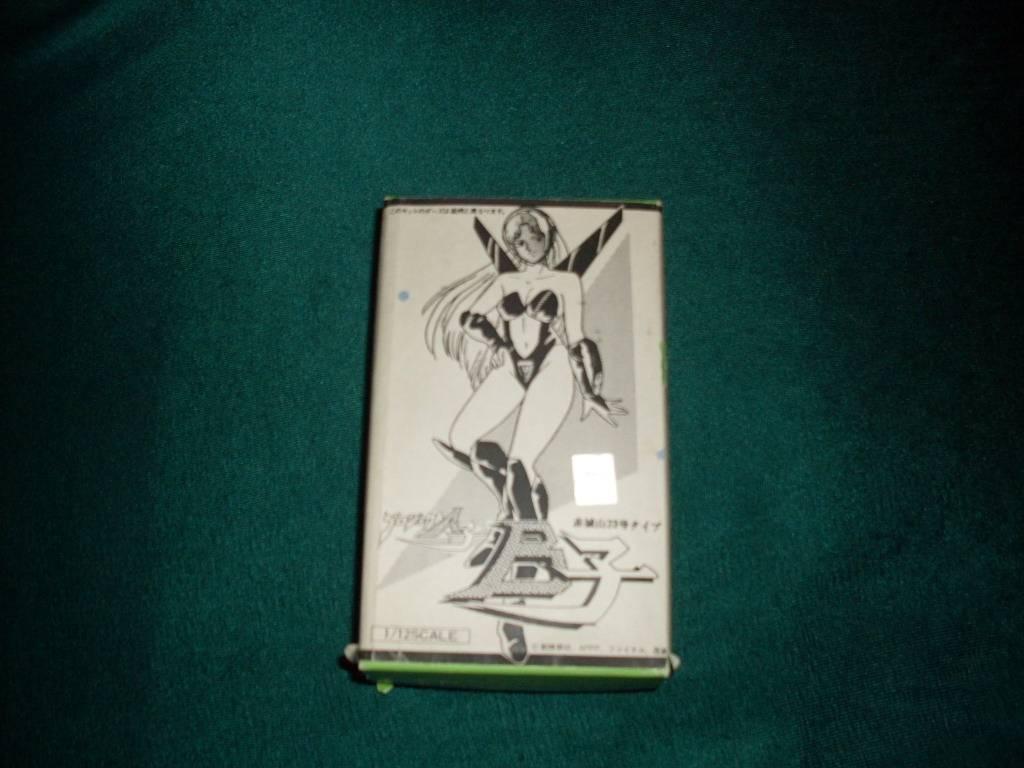 Musasiya 1-12 B-ko box art