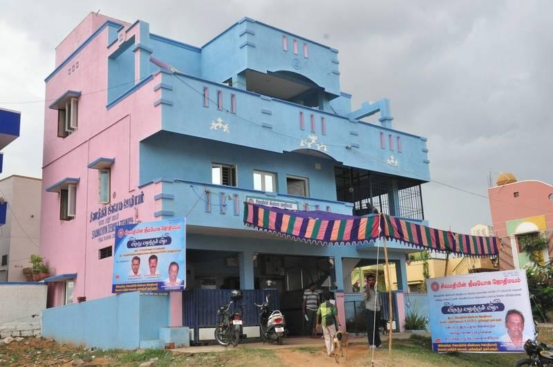 Sivamathiyin Jeevayoga Jothimayam Trainig Center