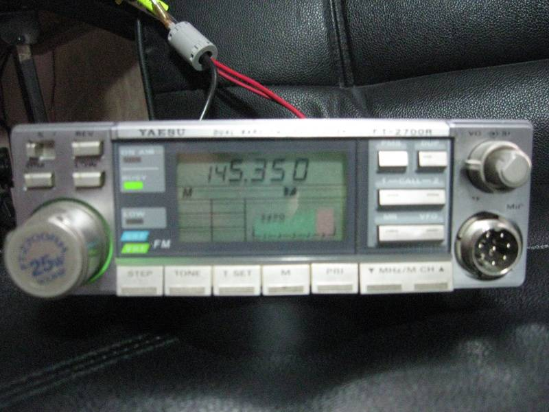 1984-5 YAESU 2700rh VHF/UHF Mobile