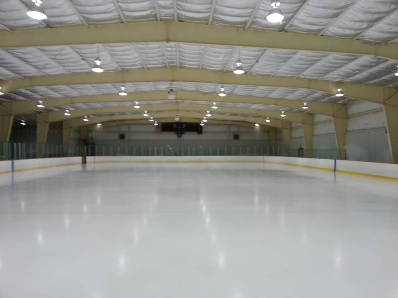 Sunbury City Ice Rink