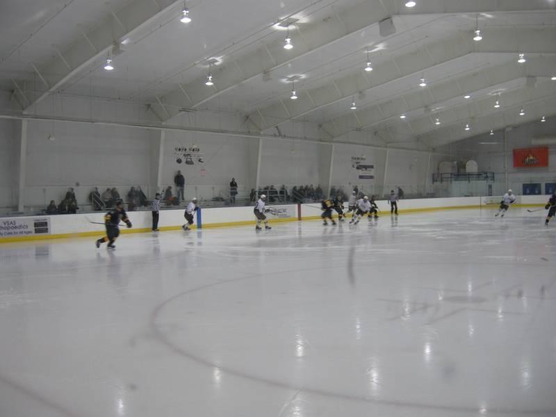 Steel Ice Center