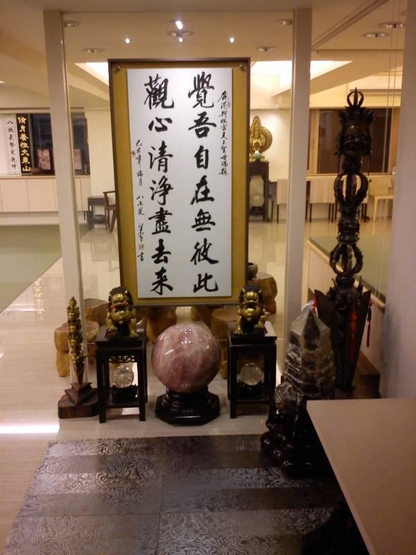 Entrance of Pachi Tanglang - Taipei