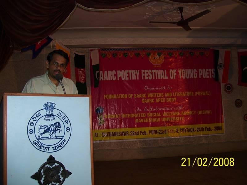 SAARC Poetry reading Bhubhaneshwar