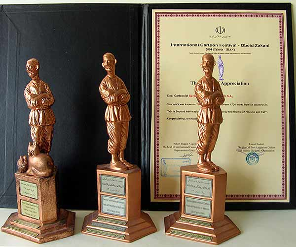 Tropheys & Diploma by International Cartoon Festival. Turkey, 2005
