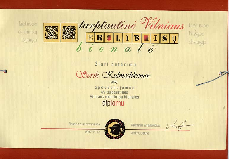 XIV International Ex libris Biennale Diploma. Vilnius, Lithuania. 2007