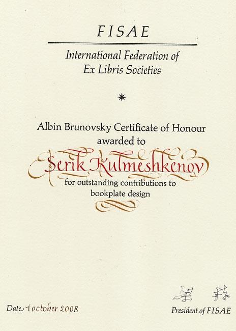 Albin Brunovsky's Certificate by FISAE