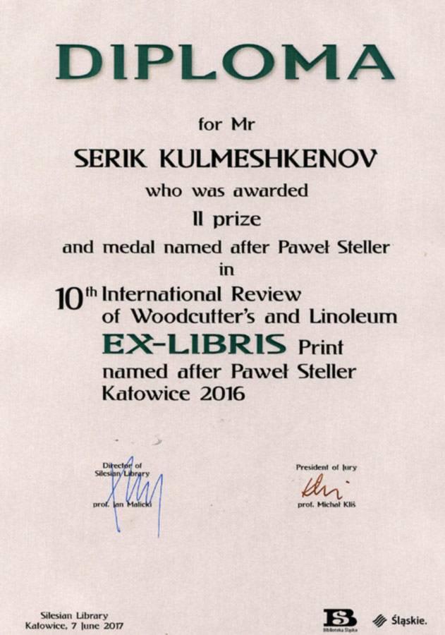 "The Diploma of 10th International ex libris contes ""Catovice-2016"". Poland"
