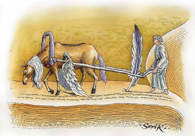 """The theme """"Pegasus"""""""