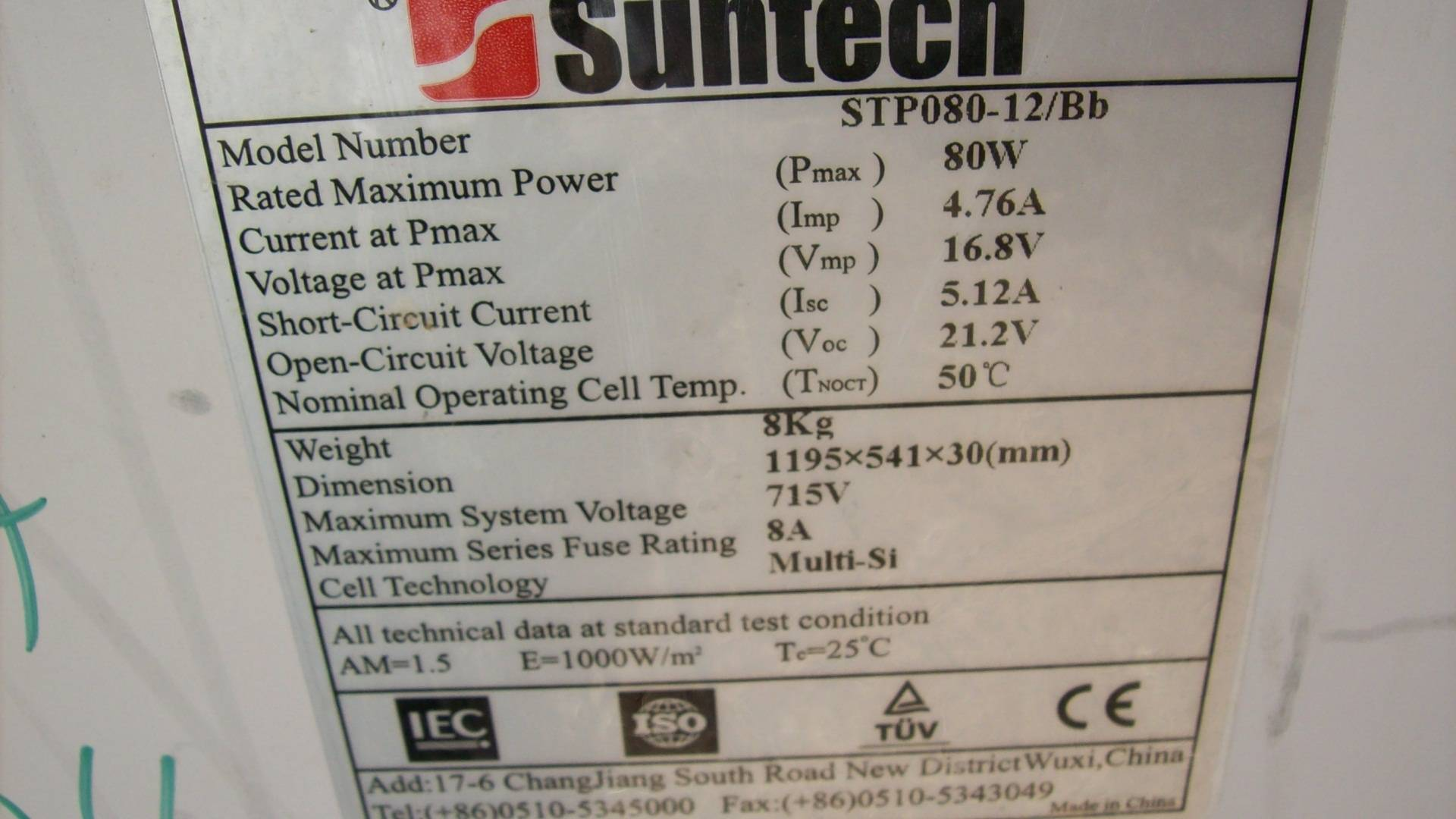 SunTech STP-60w made in China