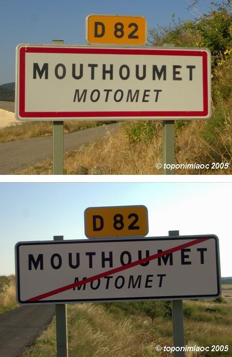 MOTOMET