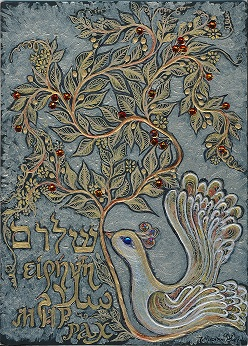 Shalom - the Dove of Peace