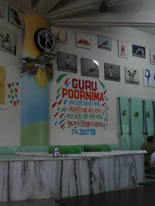 July 2009 - Gurupurnima