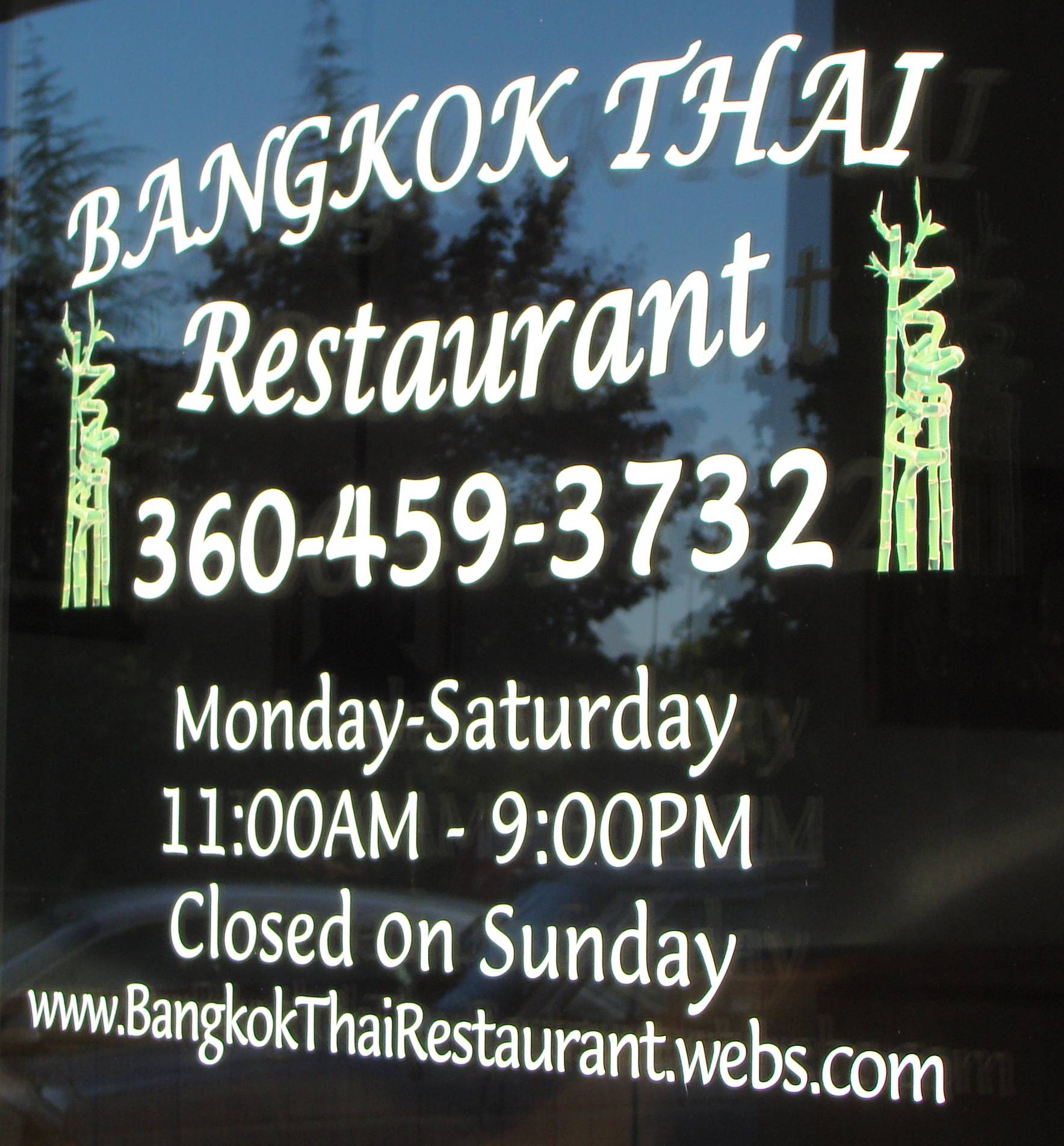 Bangkok Thai Restaurant, 700 Sleater Kinney RD. S.E. Suite C2,     (in the Fred Meyer complex), Lacey, WA, 98503
