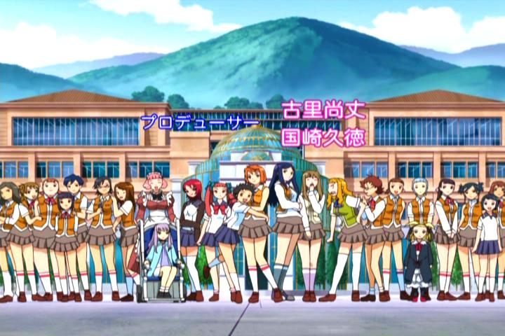 ShizNat Mai HiME Opening 3